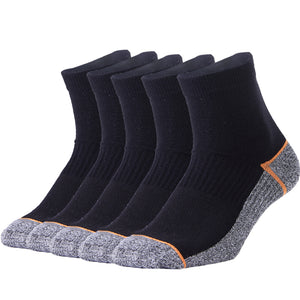 Buy 1 Get 4 for Free | 5 Pack Antibacterial Anti-odor Athletic Quarter Socks - Multicolor
