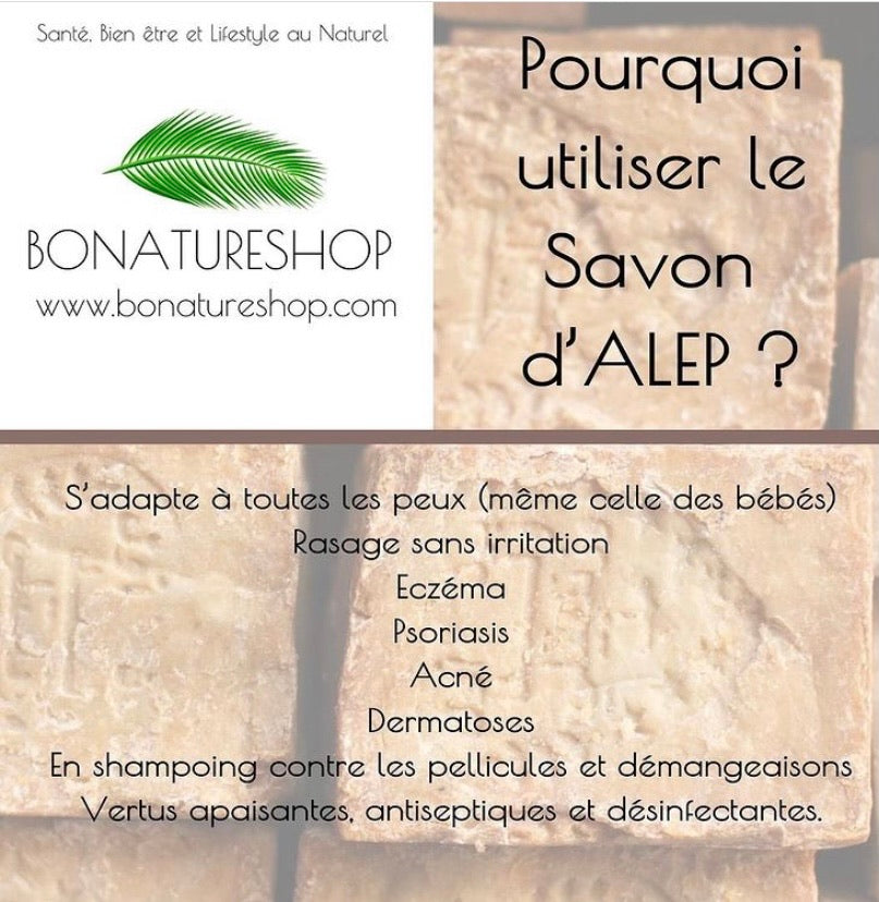 Savon Alep 35% laurier - BONATURE - BONATURESHOP