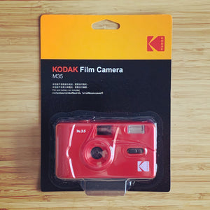 KODAK M35-RED