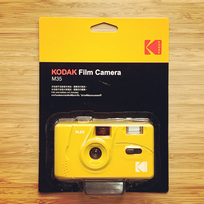 KODAK M35-YELLOW
