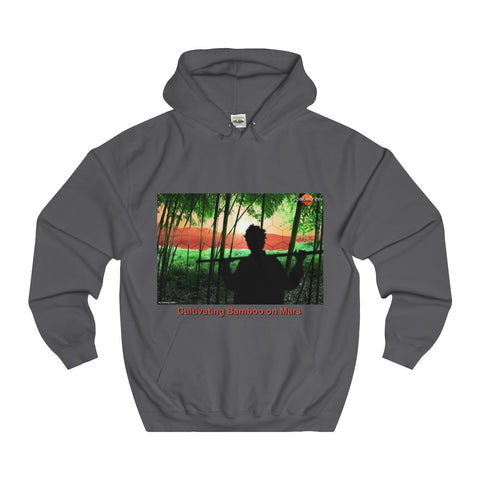 """Cultivating Bamboo on Mars"" Unisex Hoodie"