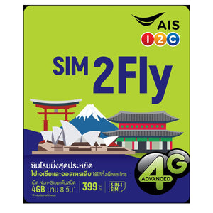 International Data sim ASIA (18 COUNTRIES) 8 DAYS UNLIMITED DATA INTERNET