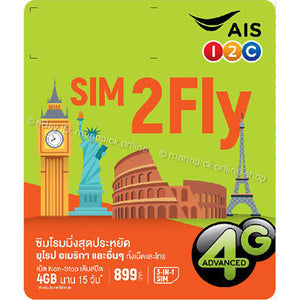 Interntaional roaming DATA sim ASIA and EUROPE 15 days