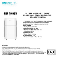 UV CARE SUPER AIR CLEANER PRO MEDICAL GRADE AIR PURIFIER