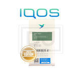 IQOS 2.4 PLUS Holder Only LIMITED EDITION  Nigo CAMO