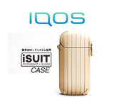 IQOS Isuit Case (Champange Gold)