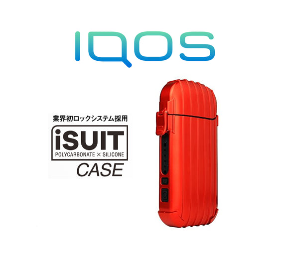 IQOS Isuit Case (Red)