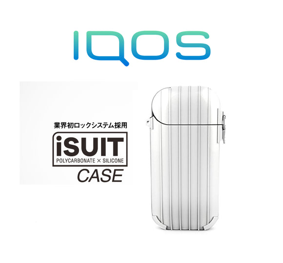 IQOS Isuit Case (White)