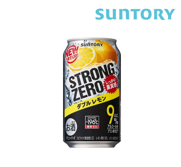 SUNTORY STRONG ZERO Lemon