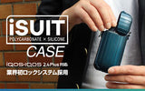 IQOS Isuit Case (Navy)