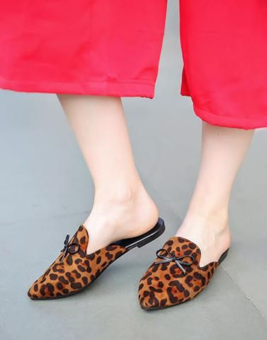 Look Around Animal Print Mules