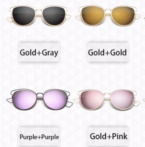 Rainbow Shades - 7 Color Options