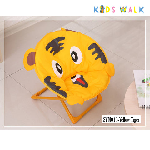 SYM015 KID'S YELLOW LITTLE TIGER FOLDING MOON CHAIR