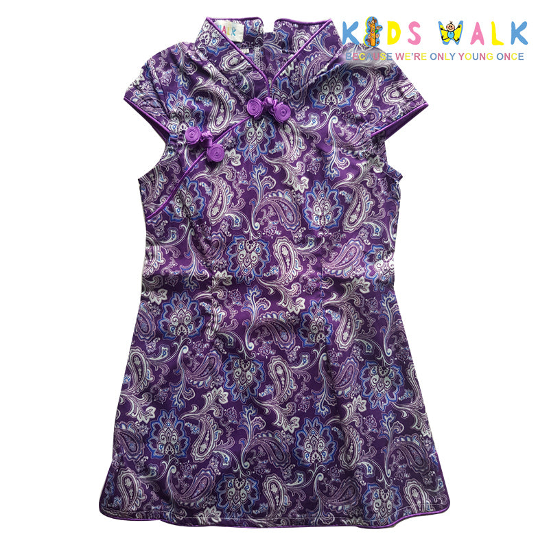 YM-56 PURPLE PRINT KIDS CHEONGSAM