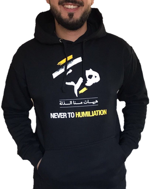 Never to Humiliation Hoodie