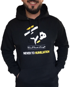 Hayhat Hoodie - Never to Humiliation