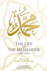 The Life of the Messenger - Part One