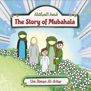 The Story of Mubahala