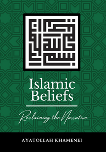 Pre-Order: Islamic Belief - Reclaiming the Narrative