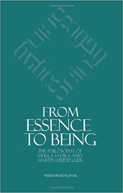 From Essence to Being