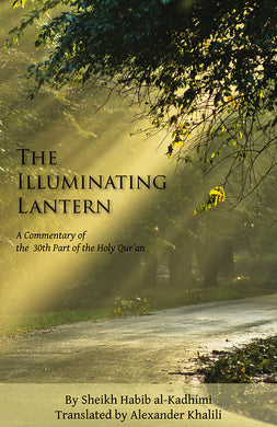 The Illuminating Lantern
