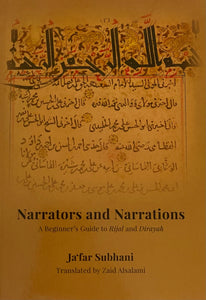Narrators and Narrations: A Beginner's Guide to Rijal and Dirayah