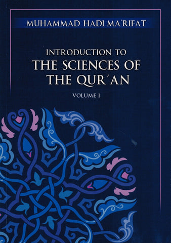 An Introduction to the Sciences of the Qur'an (Vol 1&2)