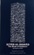 Kitab Al-Irshad: The Book of Guidance