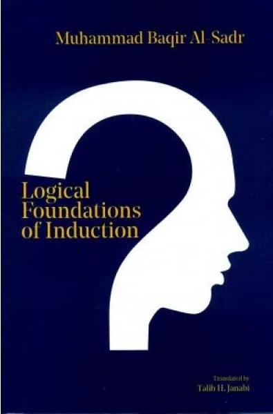 Logical Foundations of Induction