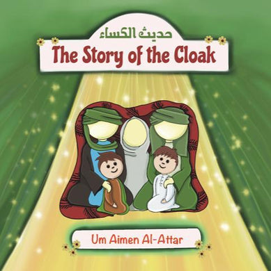 The Story of the Cloak