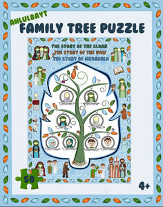 Ahlulbayt Family Tree Puzzle