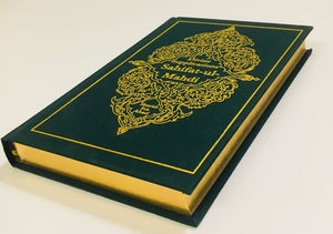 Sahifat ul-Mahdi: Divine Supplications - Gilded Edition