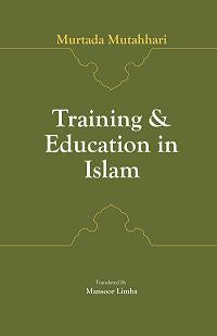 Training & Education in Islam