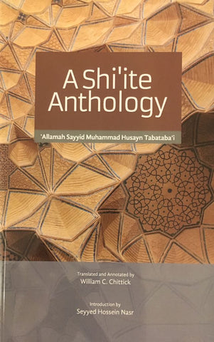 A Shi'ite Anthology