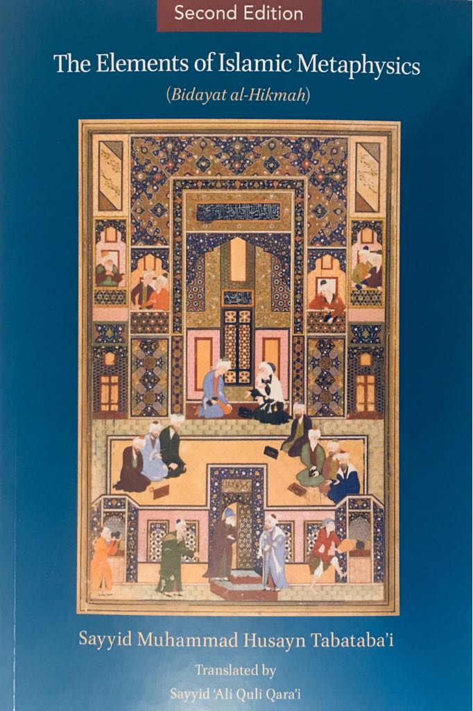 The Elements of Islamic Metaphysics