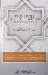 The Lives of the Twelve (4-book set)