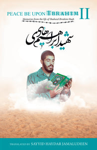 Peace Be Upon Ibrahim - The Story of Shaheed Ibrahim Hadi - Vol 2