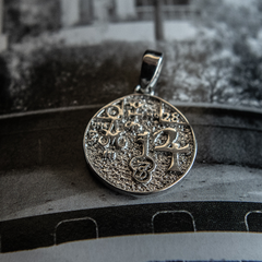 Bam Margera Ancient Coin Pendant