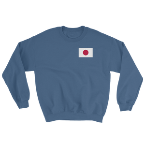 Discovering Heart - Japan Sweater - Discovering Heart