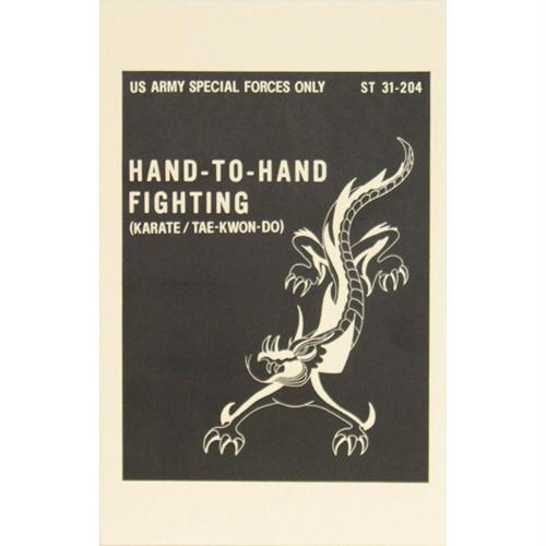 Hand-To-Hand Fighting (Karate-Tae-Kwon-Do)