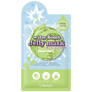 Berrisom Water Bomb Jelly Mask (4 types) - Ginger Cosmetics