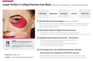 Perfect V Lifting Premium Eye Mask (1 pairs!)