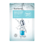 Aqua Soothing Ampoule Mask 1pcs