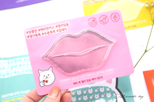 Etude House Vitalizing Cherry Jelly Lips Patch - Ginger Cosmetics