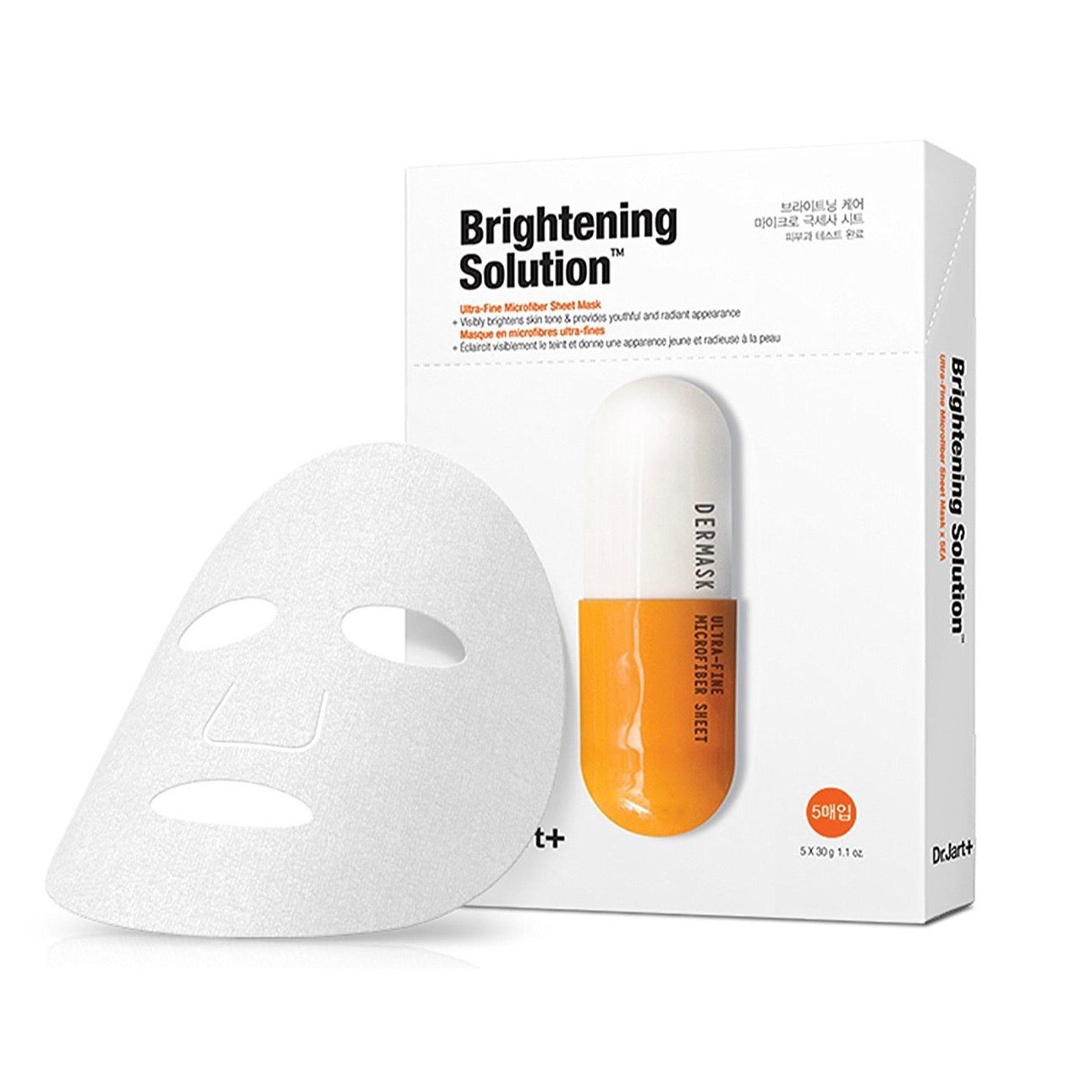 Dr. Jart+ Dermask Brightening Solution - Ginger Cosmetics