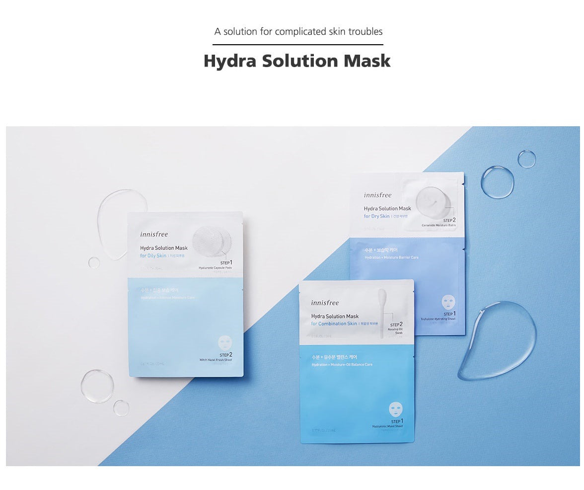 Innisfree Hydra Solution Mask (3 types) - Ginger Cosmetics