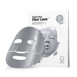 Dermask Rubber Mask (4 types)