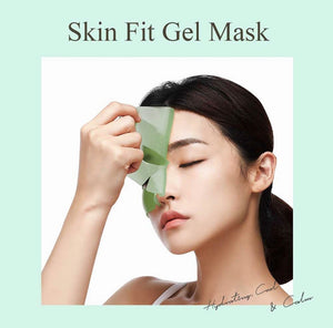Petitfee Artichoke Soothing Hydrogel Face Mask 1pcs - Ginger Cosmetics