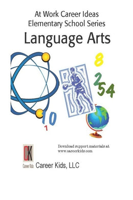 At Work Language Arts Elementary DVD