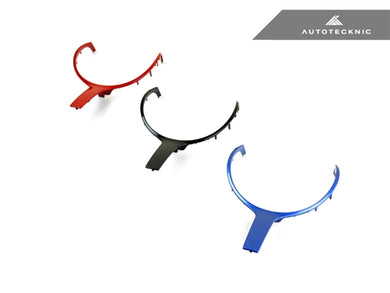 Shop AutoTecknic Painted M-Sport Steering Wheel Trim - F22/ F30/ F32/ F06/ F12/ F13/ F15 X5 M-Sport - AutoTecknic USA